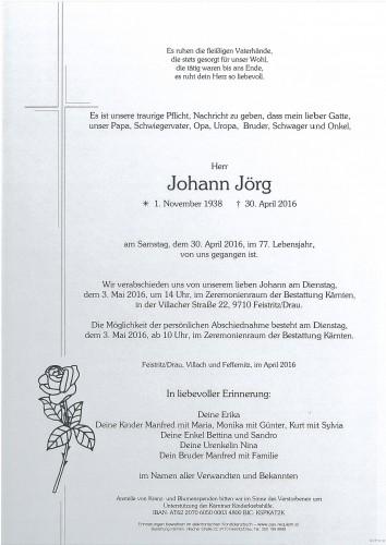 Johann Jörg